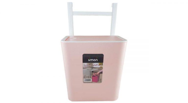 سطل کابینتی لیمون مدل تاچ
