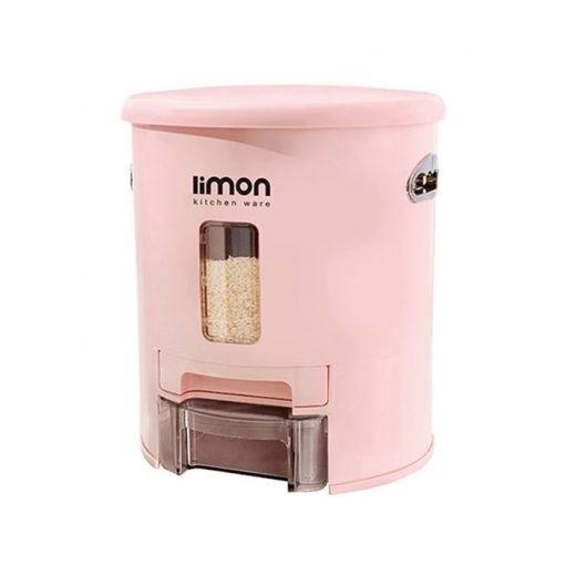 سطل برنج لیمون گنجایش 10 کیلوگرم