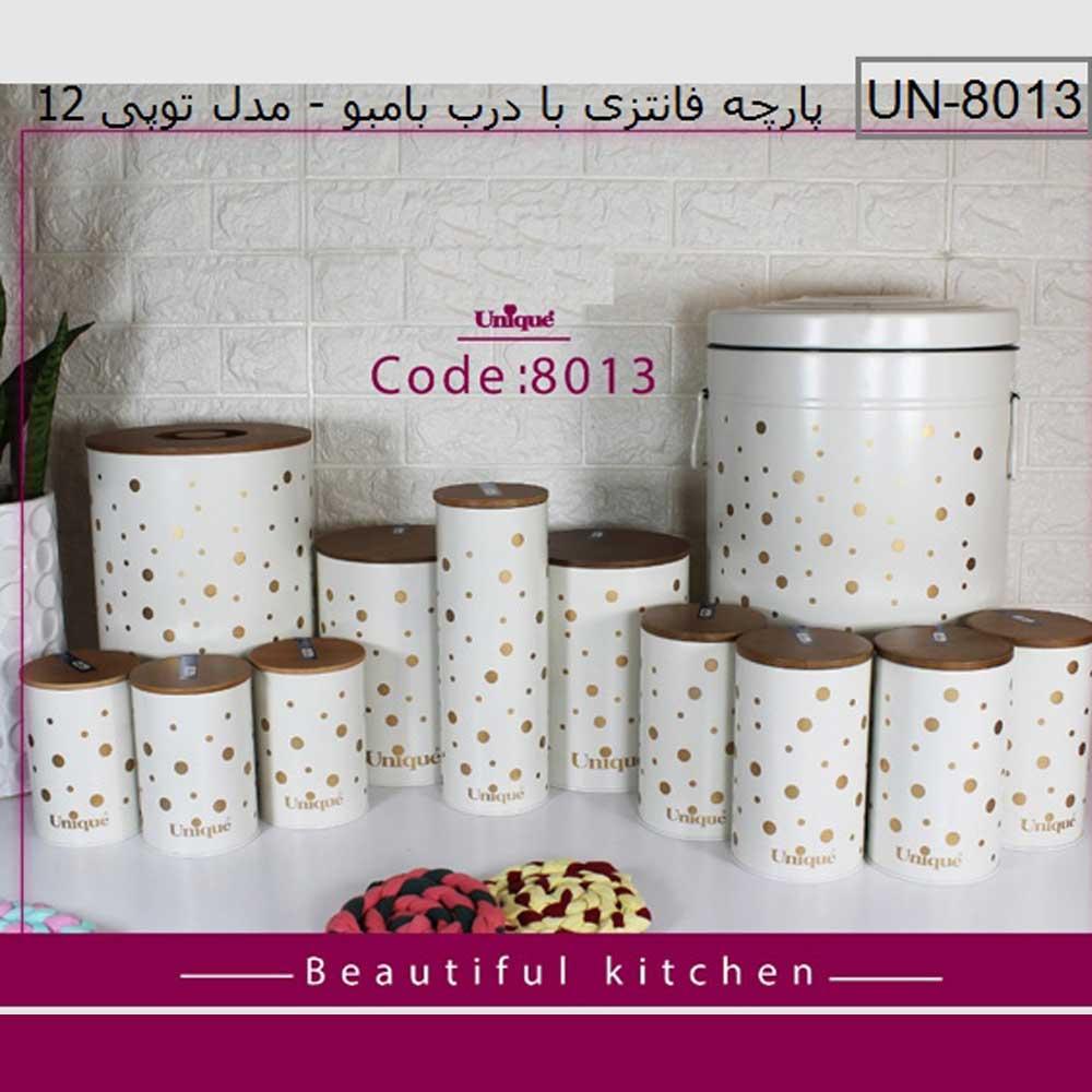 سرویس آشپزخانه یونیک 12 پارچه کد 8013